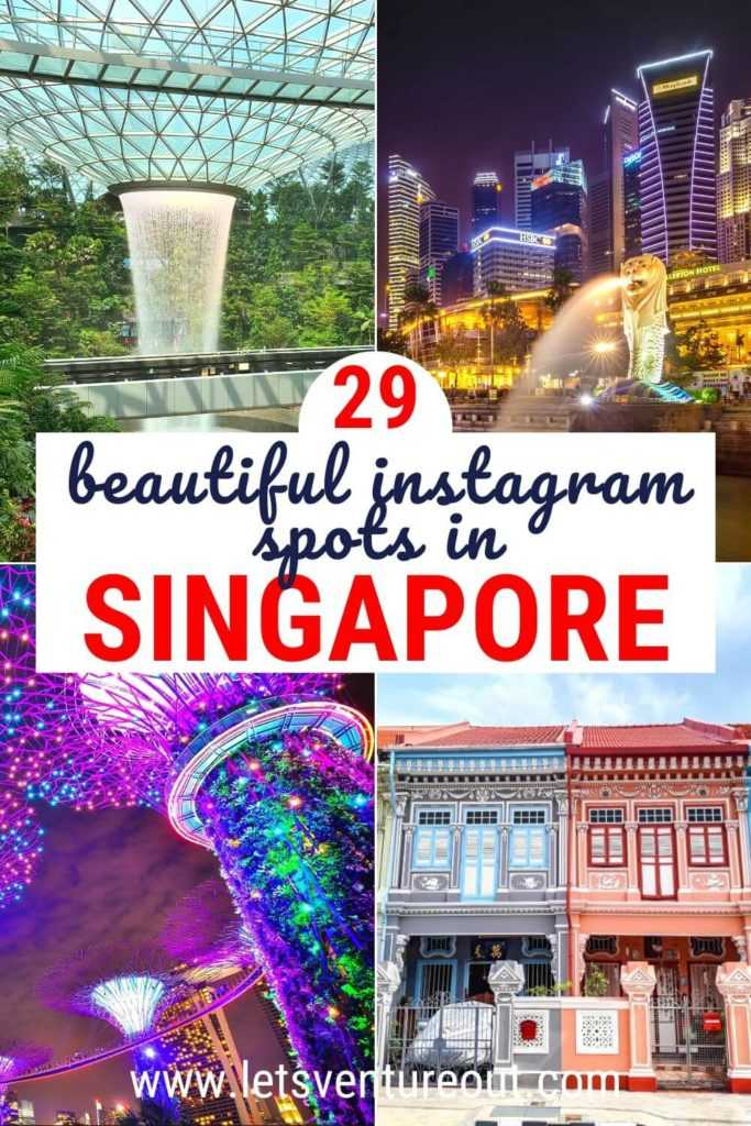 Beautiful Instagram spots in Singapore