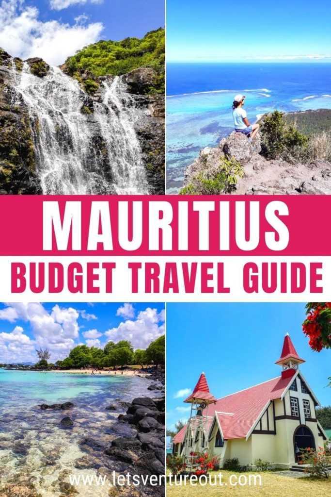 Mauritius budget travel guide